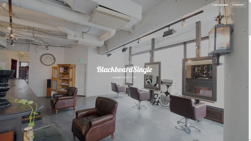 BlackboardSingle