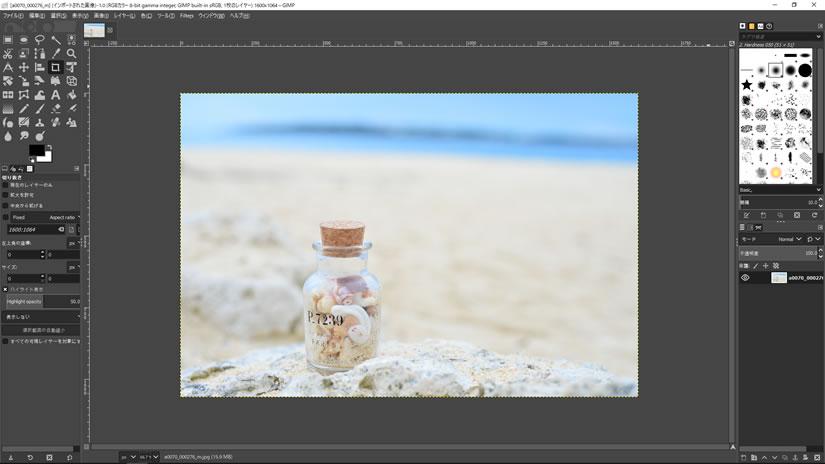 GIMP(ギンプ)の画像編集画面:加工前