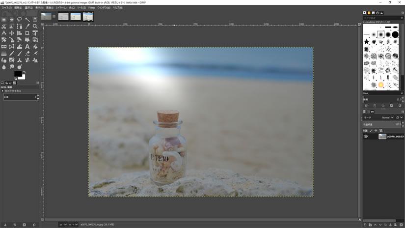 GIMP(ギンプ)の画像編集画面:加工後